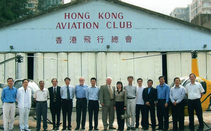 HK Aviation 2004a.png