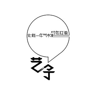 艺予logo大.jpeg