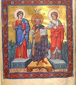 Byzantin psautier.jpg