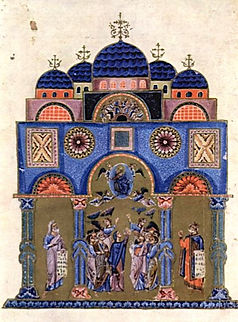 Byzantin Kokkino.jpg