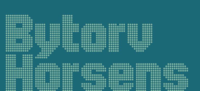 BytorvHorsens  |  New logo