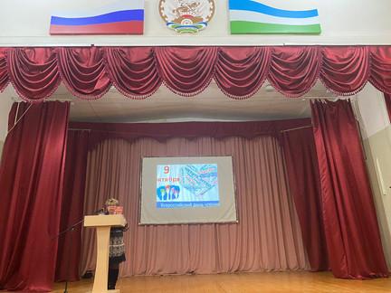 Мероприятие, посвящённое Всероссийскому дню чтения.