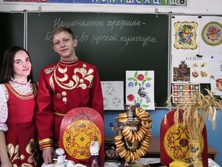 Дни русской культуры.