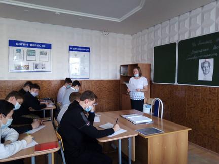Викторина в рамках декадника Башкирского языка