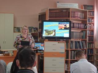 Группы ОВЗ посетили Библиоцентр под руководством социального педагога Сафиуллиной Э. К.
