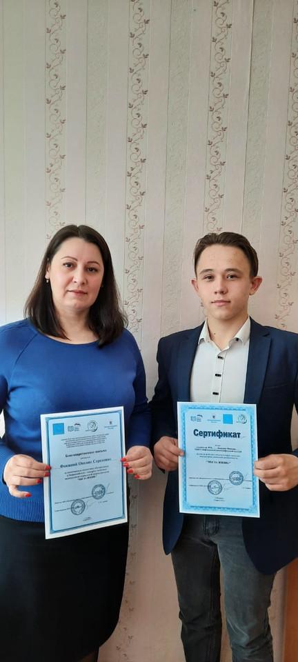 Всероссийский конкурс минутных видеороликов социальной направленности «Мы за жизнь»