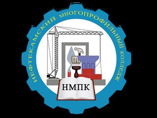 Отчет по декаднику  МК «Художник по костюму» и «Парикмахер»