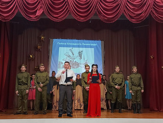 Мероприятие в честь 77 годовщины полного снятия блокады Ленинграда.