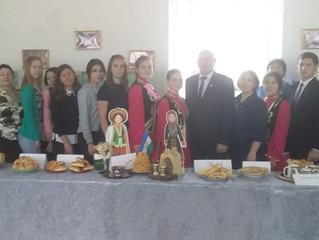 Башкирский праздник