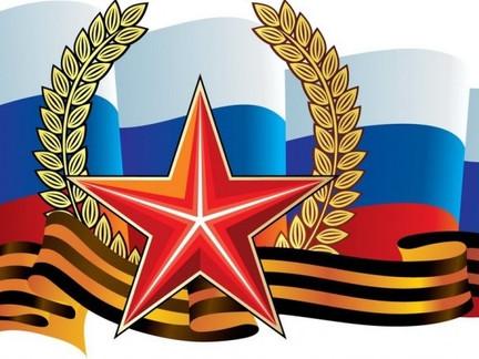Интернет-викторина «Наши бравые солдаты»