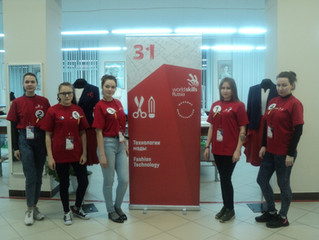 Региональный чемпионат  «Молодые профессионалы» WorldSkills Russia 2018