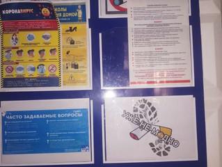 В колледже проходят акции и флешмобы приуроченные к Всемирному дню без табака