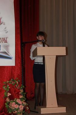 Ведущая мероприятия Гареева Марьям