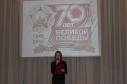 Ирина Хаматнурова читает стихотворение
