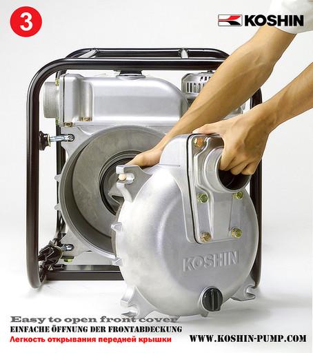 Eine Überholung von Koshin Pumpen ist sehr einfach!