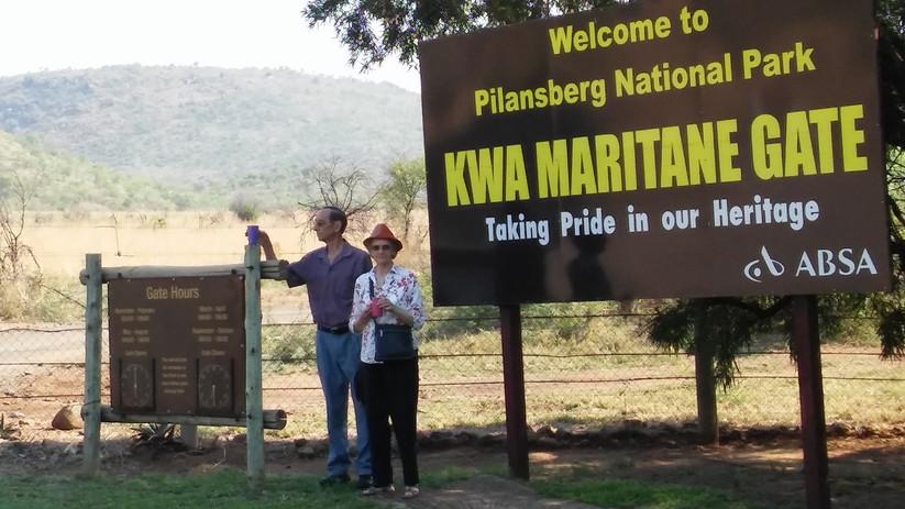 Pilanesberg Nature Reserve