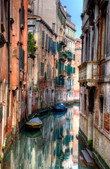 Side Canal - Venice