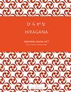 Hiragana eBook New pic.png