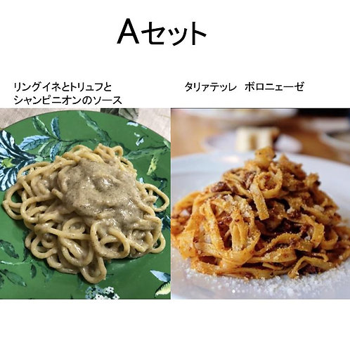 お中元<冷凍>選べるパスタ&ソースと惣菜のセット