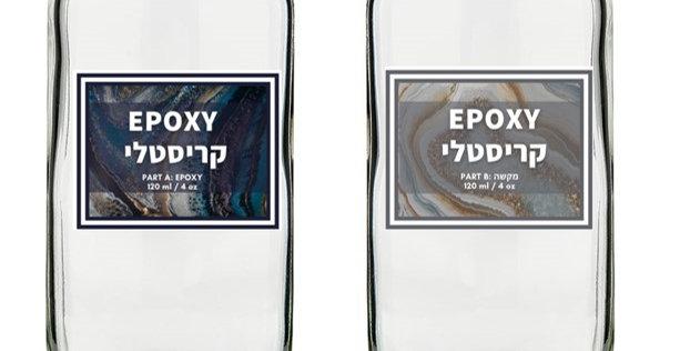 אפוקסי קריסטלי - EPOXY