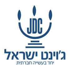 גוינט ישראל.jpg