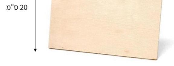 משטח עץ לתמונה ולחוטי ברזל