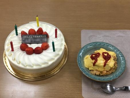 お誕生日!!