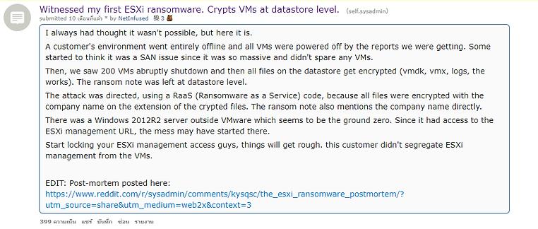 ransomware-gangs-are-abusing-vmware-esxi-exploits-to-encrypt-virtual-hard-disks-2.png