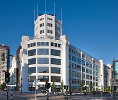 Eindhoven, Lichttoren Philips