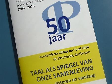 """Eerst het jaarboek, nu ook een """"cahier"""" als herinnering aan ons 50 jaar jubileum"""