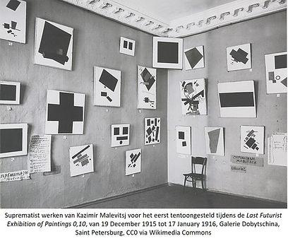 Malevitsj Suprematism exhibition 1915.jpg
