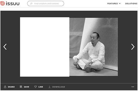 13 mei 2020 - Shao Fan, tussen waarheid en illusie