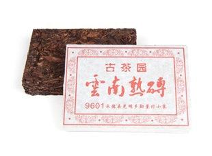"""Шу пуэр кирпич """"Юньнань Шу Чжуань 9601"""" (100г) 2013г"""