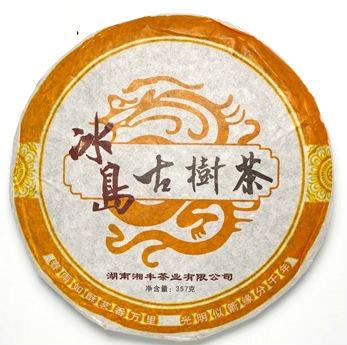 Пуэр Золотой Дракон, Шу Блин ГунТин 375 г