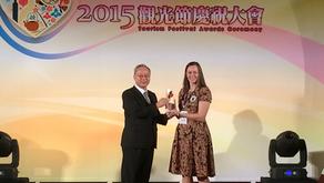 Taiwan's Vice President presents Ainsley Harriott with award