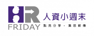 hrfriday_logo-1-300x115.png