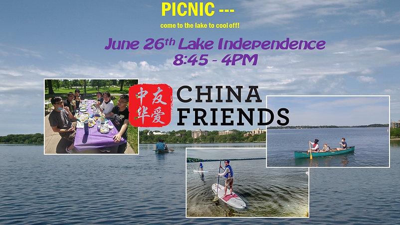 Lake Independence.jpg