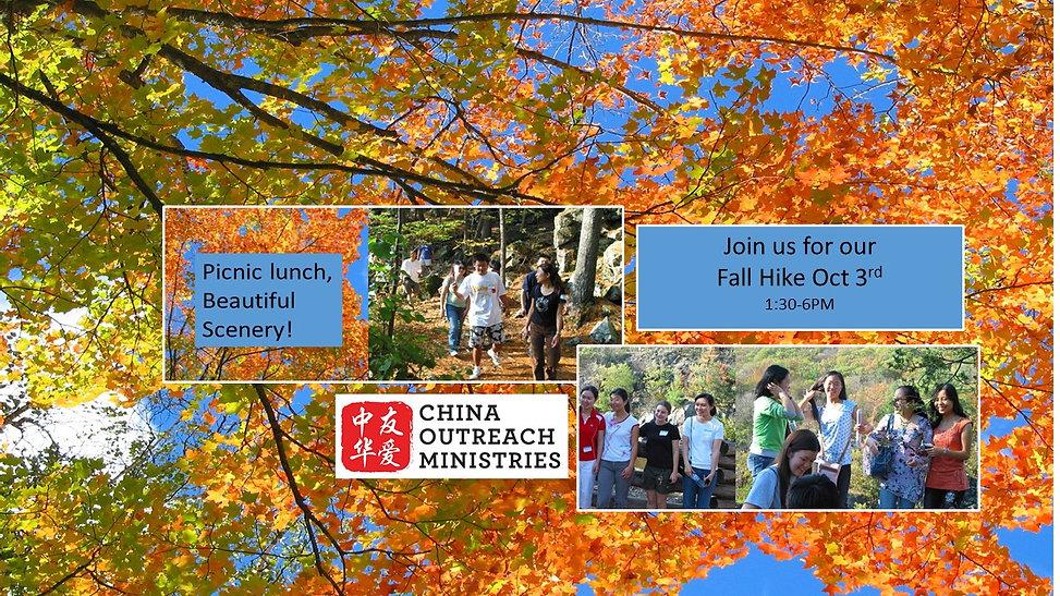 Fall Hike web.jpg