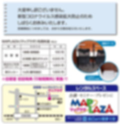 kinchu_web_01_200317.jpg