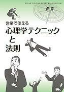 2004sokushu.jpg