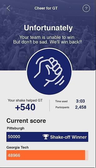 shake 4.png