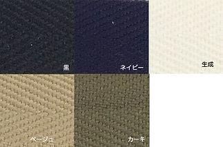 ボンネル_色.jpg