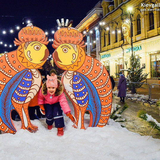 ilovemycity-kiev_podil_winter_child_saga