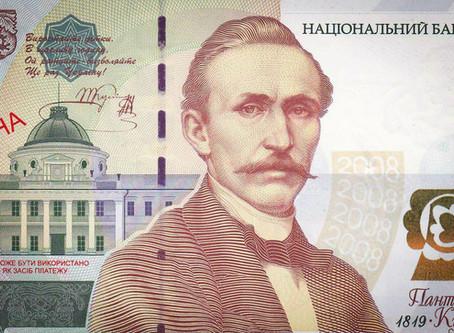 Пантелеймон Кулиш - великий украинец в тени великого друга