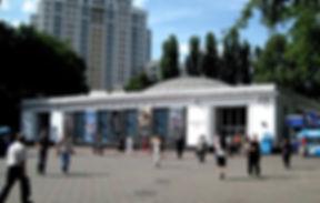 arsenalnaya-metro-station-meeting-point.