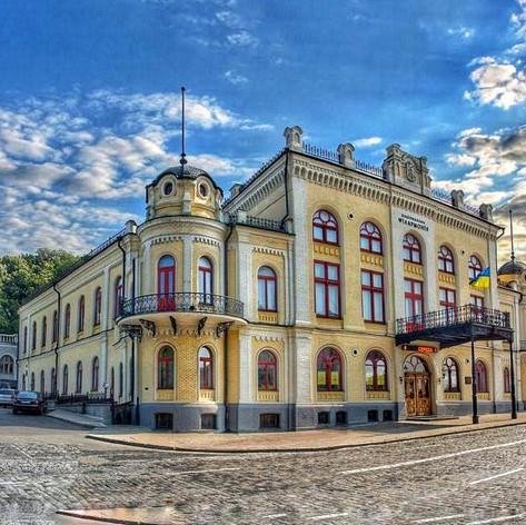 9_filarmony_eprivate_tours_in_kyiv_ilove