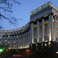 Kiev_Cabinet_of_Ministers.jpg