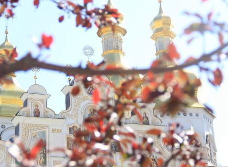 Афиша событий в Киеве МАРТ 2020