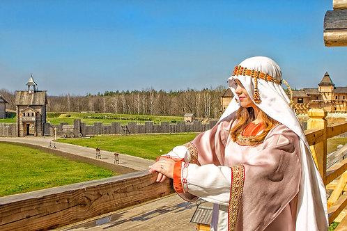 PARK KIEVAN RUS