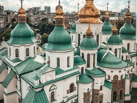 Тайны Софии Киевской